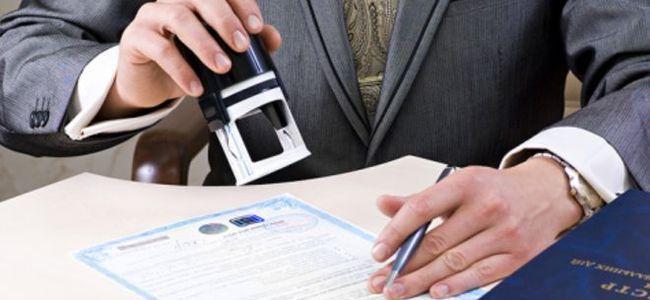 Какие документы нужны для регистрации ип?