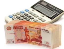Кредитование в России в 2016 году