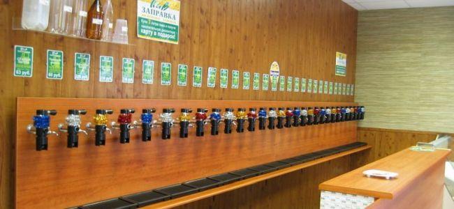 Beer Store Business Plan
