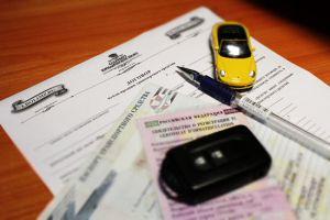 Налог с продажи автомобиля в 2018 году новый закон