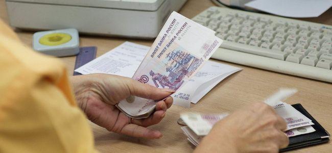 Персонифицированный учет основа пенсии