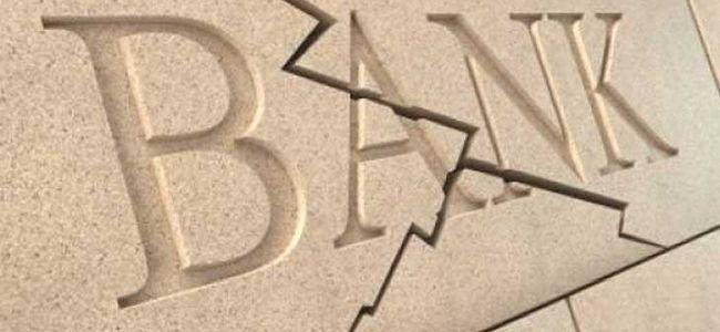 Если банк лопнул, нужно ли в таком случае платить кредит?
