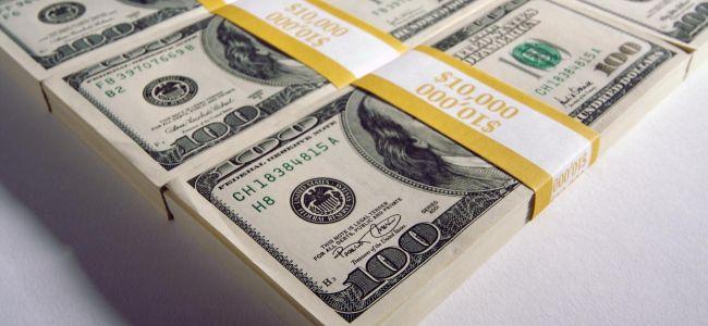 Выручка денежная