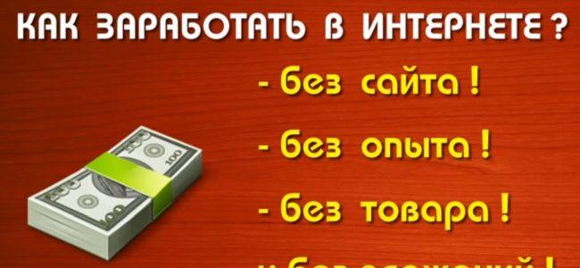 казино с высокими выплатами