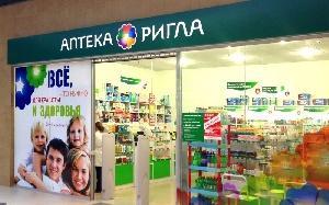 Аптека Ригла