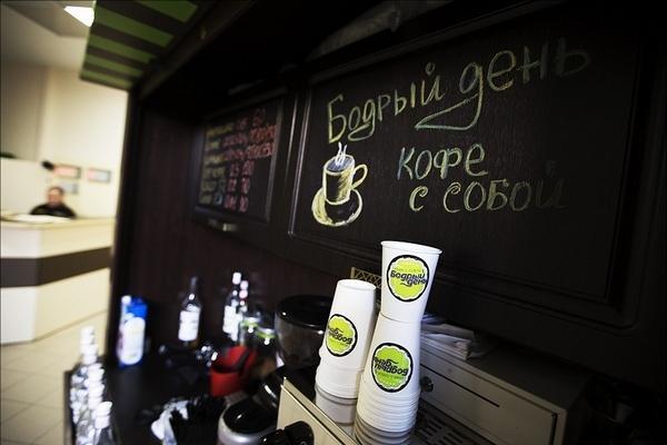 """Мини кофейня """"кофе собой"""""""