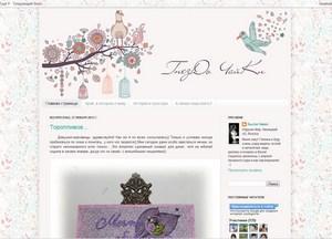 Красивое оформление блога