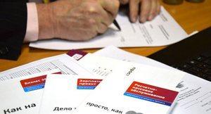 Документы для открытия расчетного счета