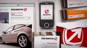 СКБ Контур - официальный сайт, вакансии в Екатеринбурге