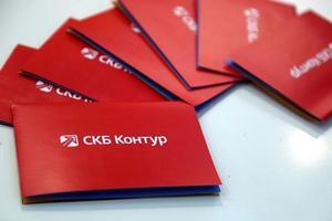 Визитки компании СКБ-контур
