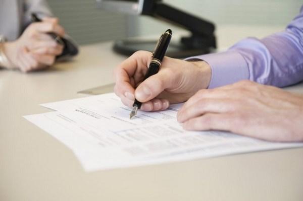 Подписание соглашения на получение кредита