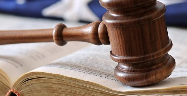 Судебное разбирательство