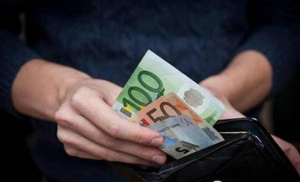 Деньги для поездки за границу