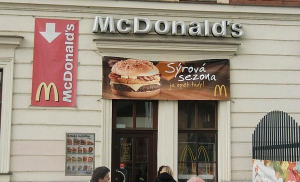 Макдональдс в Европе