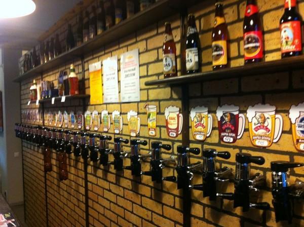 Магазин с разливным пивом