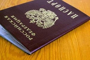 gosposhlina-za-zamenu-pasporta-2