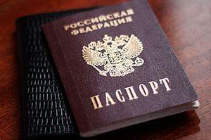 gosposhlina-za-zamenu-pasporta-3