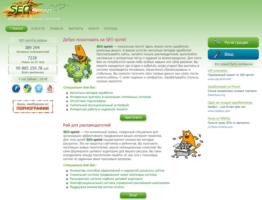 Сайт сеоспринт для заработка