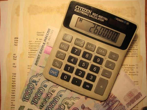 Когда выдают налоговый высчет за ипотеку