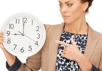 Табель учета рабочего времени