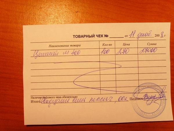 характеристику с места работы в суд Воронцовские Пруды улица