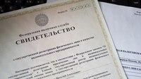 Документы для регистрации ИП