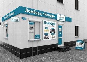 Франшиза ломбарда - как открыть ломбард в России и какую франшизу выбрать?