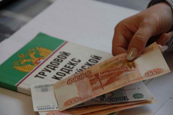 kompensaciya-za-zaderzhku-zarabotnoj-platy-3