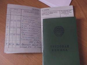 straxovoj-stazh-dlya-bolnichnogo-lista-2