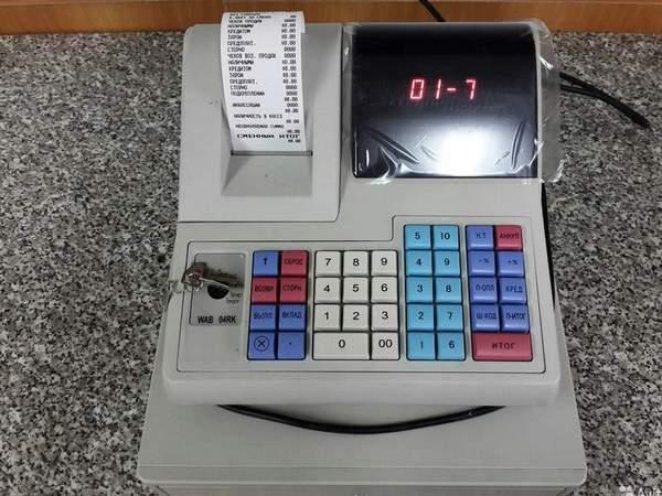 Чекопечатающая машинка