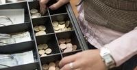 Учет средств в кассе