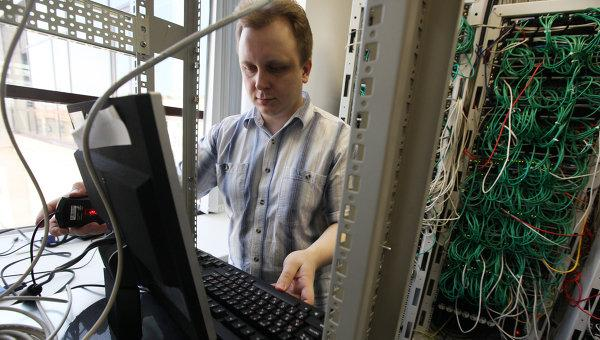 Должностная инструкция системного администратора на предприятии - скачать образец