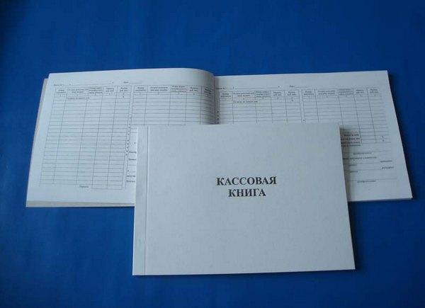 Программа Электронная Кассовая Книга