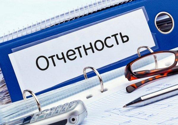 http://vesbiz.ru/wp-content/uploads/2017/03/otchet-ob-izmeneniyax-kapitala-3.jpg