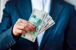 Выдача заработной платы