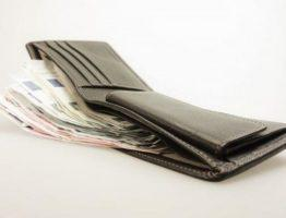 Зарплата Gross и Net