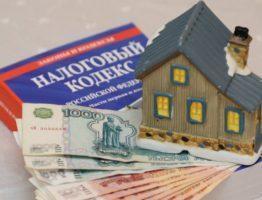 Как получить льготу на оплату земельного налога