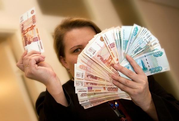 Деньги для кредитора