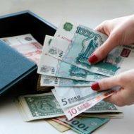 Внесение уставного капитала