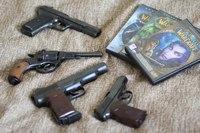 Госпошлина на оружие