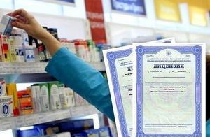 Лицензирование медико-фармацевтической деятельности - как получить документ?