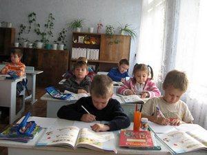 Образовательный процесс в школе
