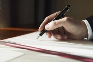 Инструкции при составлении документы ссылаться должностной на какие