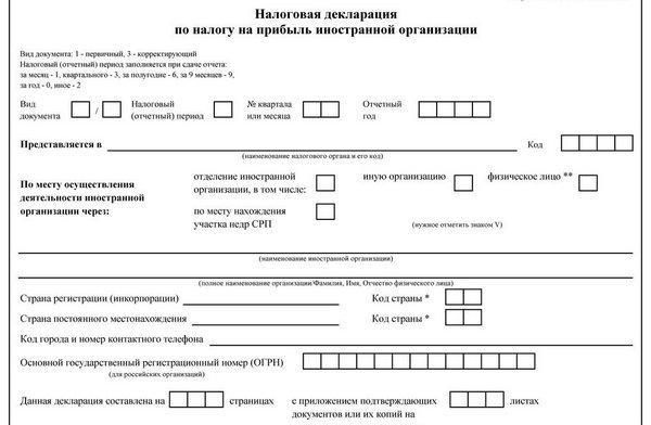 несколько транспортный налог декларация зарегистрированы в другом регионе ведущих марок