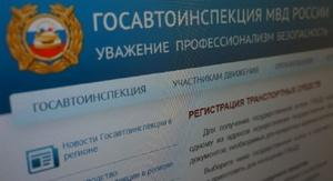 Госпошлина за регистрацию ТС - размеры и сроки уплаты