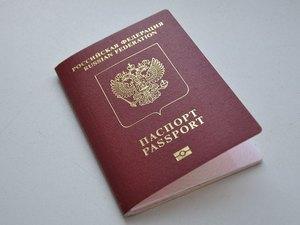 Госпошлина за получение или замену паспорта
