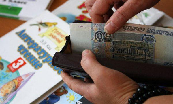 Повышение зарплаты бюджетникам в 2017 году