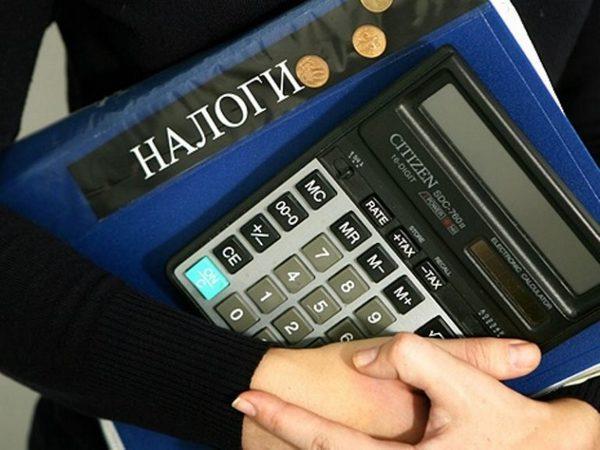Виды налогов