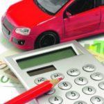 отмена налога на движимое имущество с 01.01.2019
