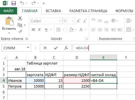 Как быстро рассчитать процент от суммы